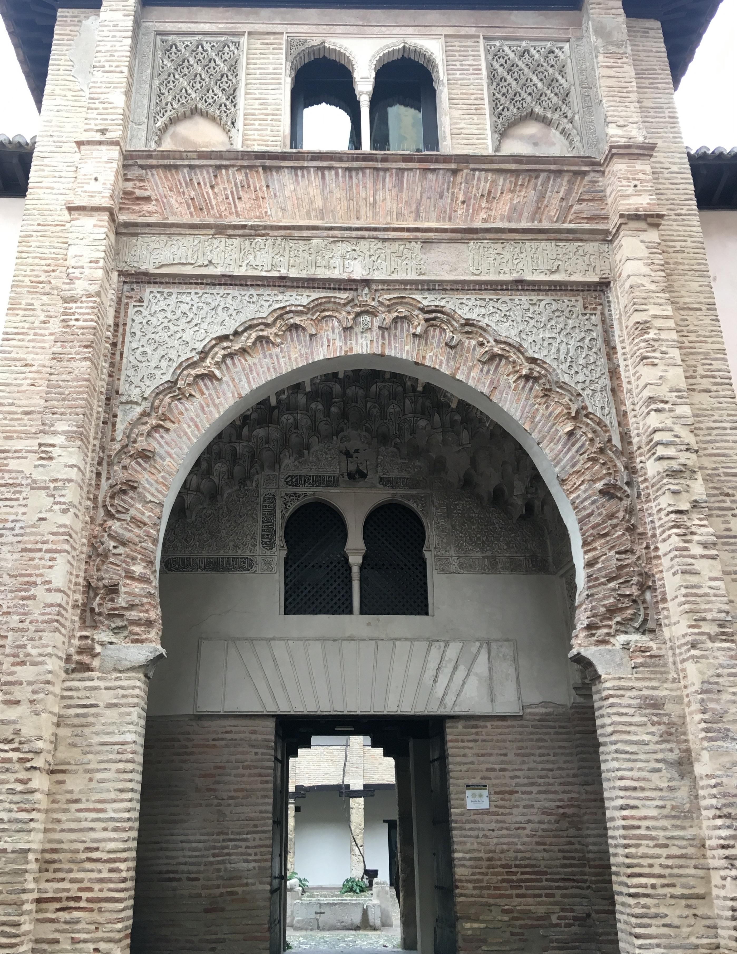 Carbon entrance, Granada